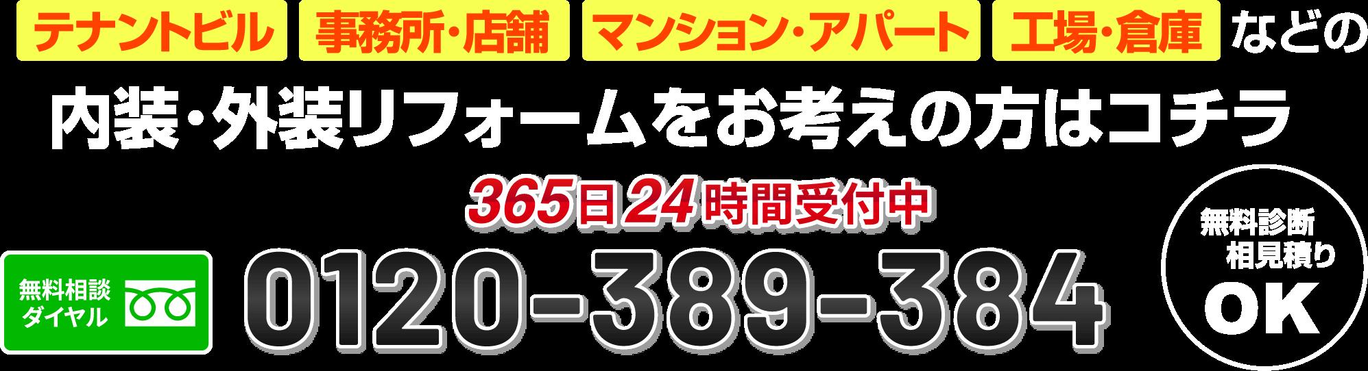 0120389384
